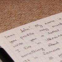 Иностранцем пример письма с знакомства