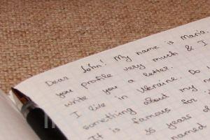 стандартное письмо для знакомства