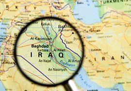 парни в ираке
