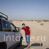 Замуж в Эмираты