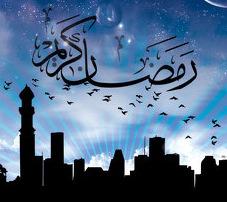 отношения с арабом