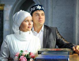 Жена мусульманина