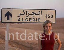замуж за алжирца