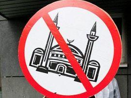 не любят мусульман