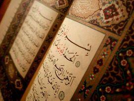 Мусульманские законы