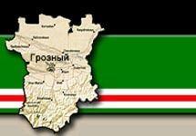 чеченские традиции