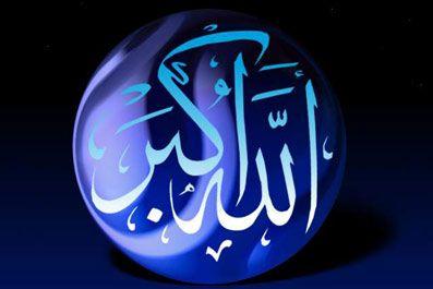 Культура мусульман