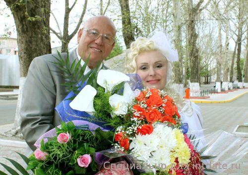 фото Тося и Эмилио