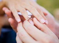 помолвка тамары