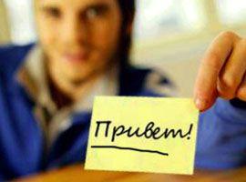 Знакомства но веб камере новосибирск дбсм знакомства