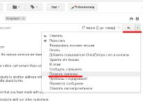 проверка имейла