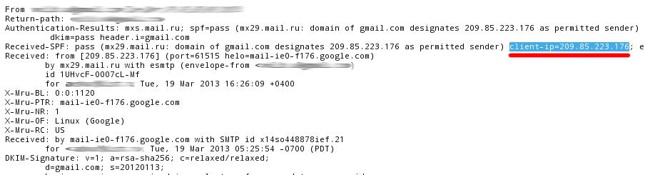 знакомства по переписке с мужчиной почтовые адреса