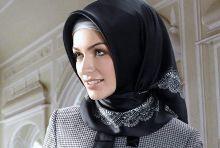 мусульманский мир
