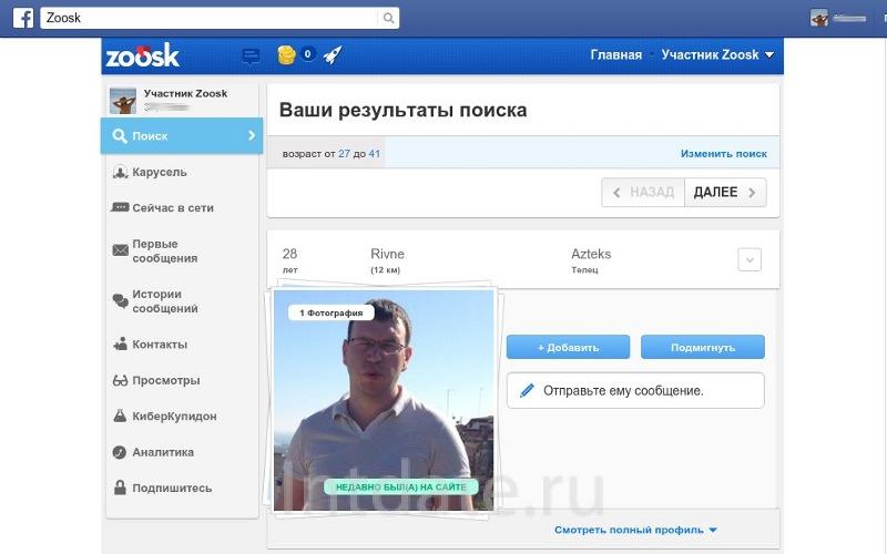 Знакомства в онлайне без регистрации бесплатно русские