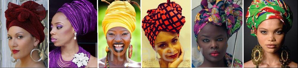 afrikan-style