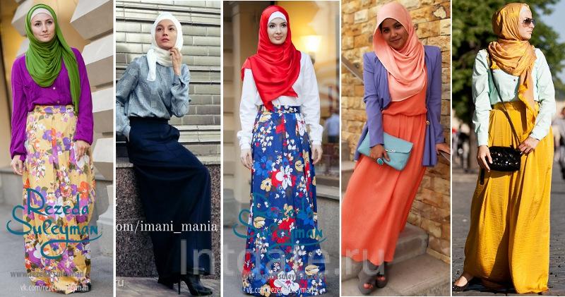 мусульманские юбки